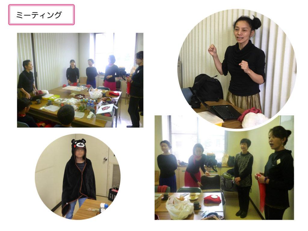 熊本県氷川町 健康づくり大会2