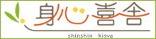 """banner_shinshinkisya"""" width="""