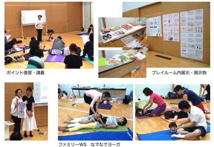 2日目 乳児・幼児への実技1